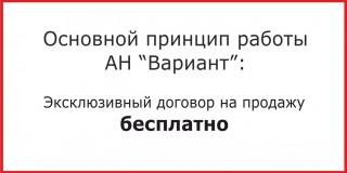 Основные принципы работы АН «Вариант»