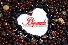 11 июля – международный День шоколада