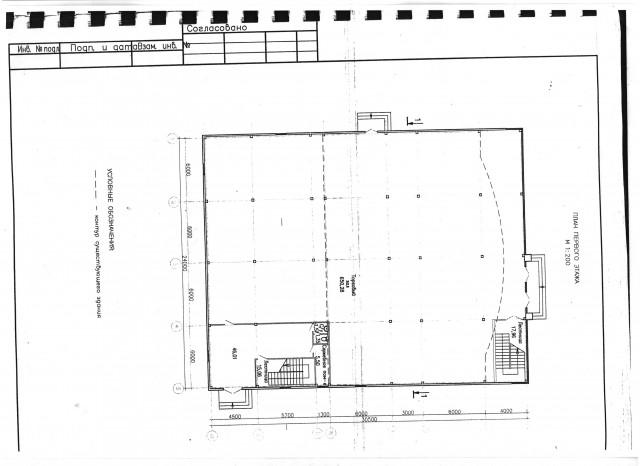plan-atrium-1-etazh
