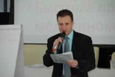 Риэлторы посетили семинар одного из самых интересных и востребованных бизнес-тренеров России