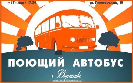 poyushh2
