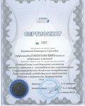 effektivnyie-tehnologii-privlecheniya-i-uderzhaniya-klientov-2011g