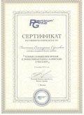 tehnika-povyisheniya-prodazh-i-effektivnaya-rabota-s-klientami-v-nesezon-2013g