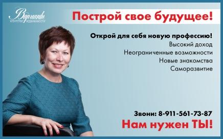 vakansii_ktv