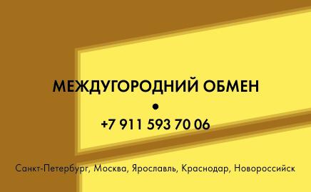 mezhgorod_3