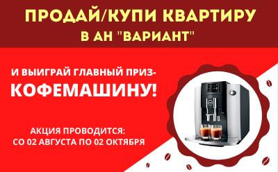 coffee-facebook-post-brown-and-orange-kopiya-kopiya-1